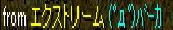 RedStone 12.01.16[01]