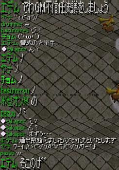 RedStone 12.01.22[14]