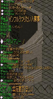 RedStone 12.01.27[01]