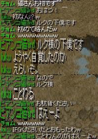 RedStone 12.01.29[03]