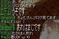 RedStone 12.03.01[02]
