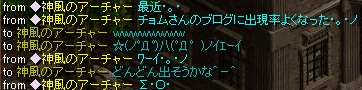 RedStone 12.03.04[06]