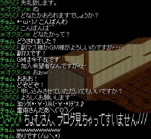 RedStone 12.03.02[03]