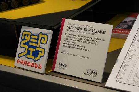 2012111708.jpg