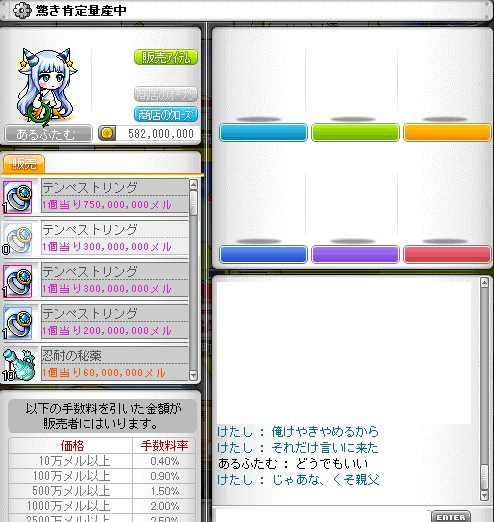 2013y02m11d_001634802.jpg