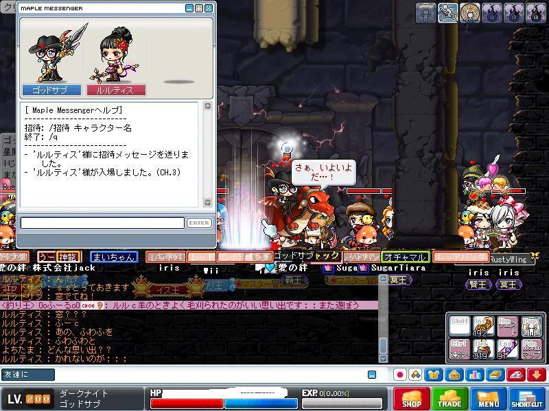 Maple100228_002639.jpg