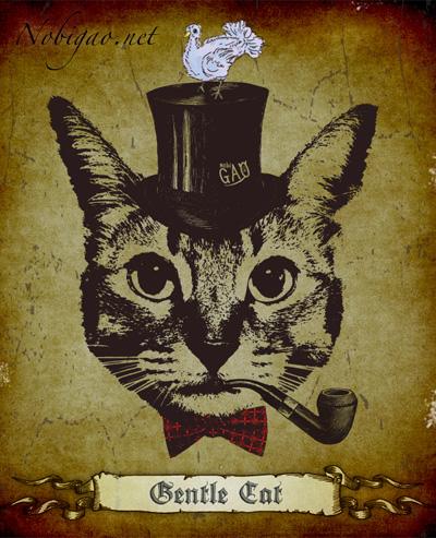 Nobigao 紳士猫