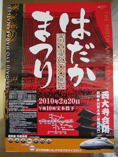 20100222(5).jpg