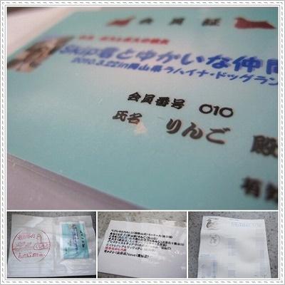 20100402(1)-1.jpg