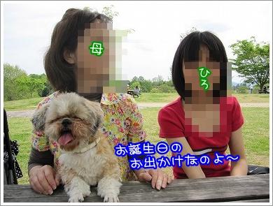 20100508(2).jpg