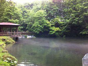 ふきだし公園2