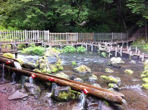 ふきだし公園7