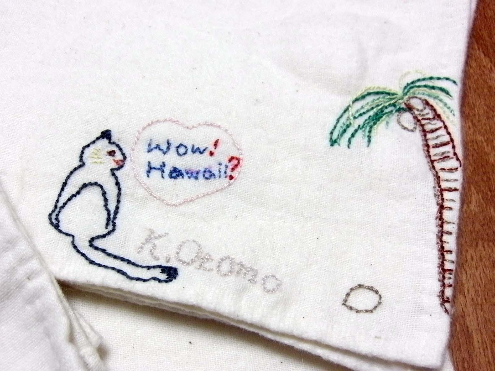 あたしも「ハワイ」ってとこに行ってみたいわ・・・