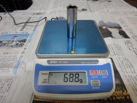 DSC00163_convert_20120205224157.jpg