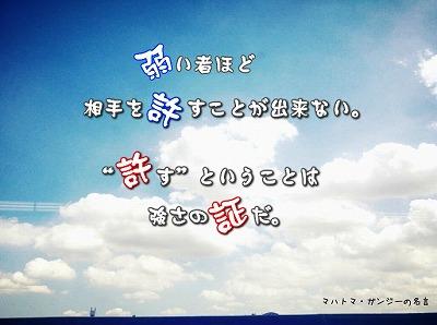 Baidu IME_2013-1-22_10-53-37
