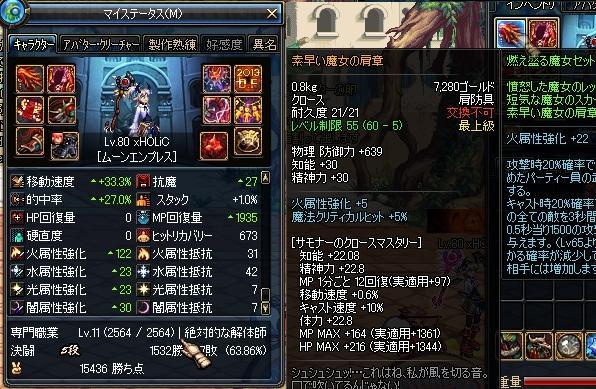 ScreenShot2013_0124_000107765.jpg