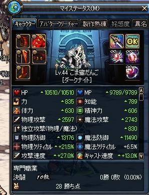 ScreenShot2013_0308_001024343.jpg