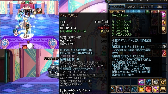 ScreenShot2013_0524_112009547.jpg