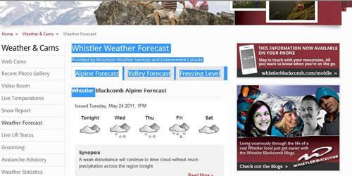 ブログ 天気変