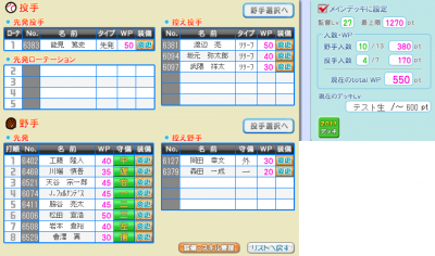 4/23精鋭杯デッキ