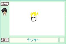 9/24おえかき?