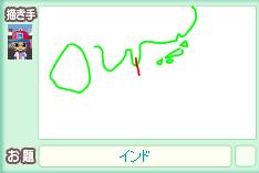 2/5おえかき?