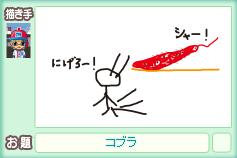 9/3おえかき?