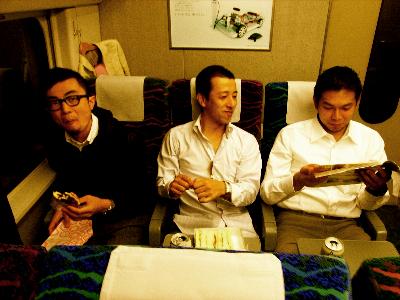 朝7時新幹線1