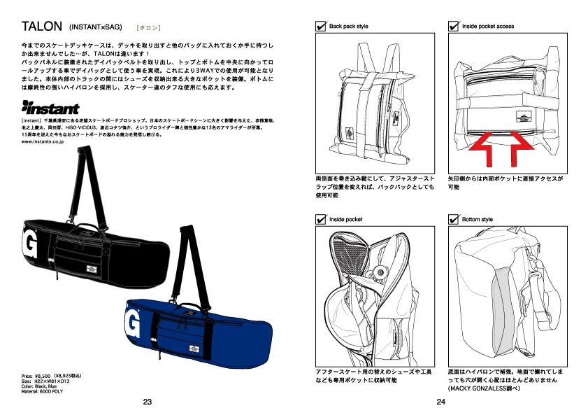 2010072F182F122Fe0136512_174565.jpg