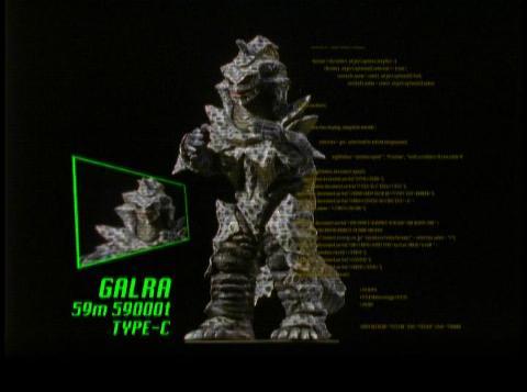 超古代怪獣 ガルラ