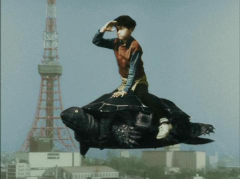 浦島太郎少年を乗せた大ガメ・ガメロン