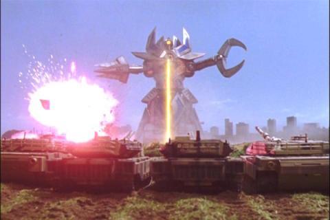 惑星破壊ロボット グインジェ