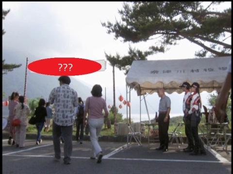 奈津川湖のイベントは?
