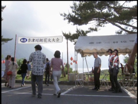 奈津川湖のイベントは!