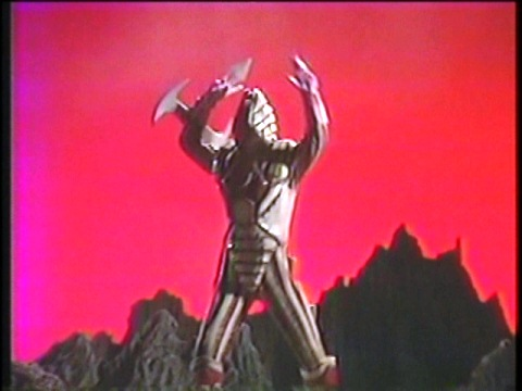 蟻地獄のファイティングベム・シズルン