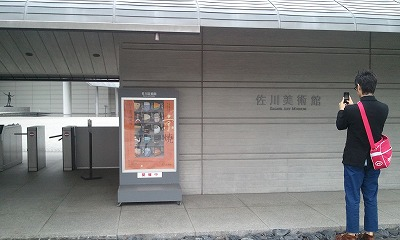 201330.jpg