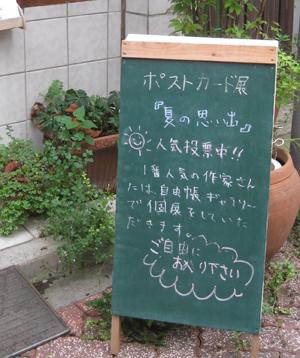 2011_8_02.jpg