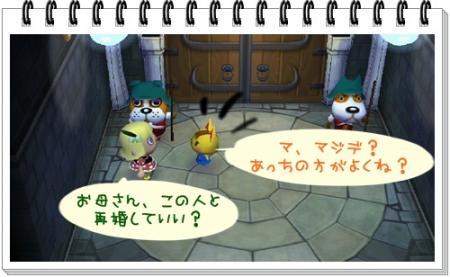 くじらRUU_0016-20100327