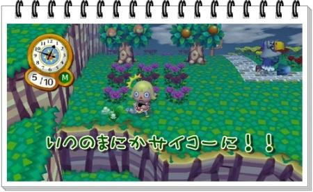 くじらRUU_0013-20100327