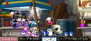 2011-10-03-11.jpg