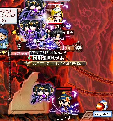 2011-10-05-3.jpg