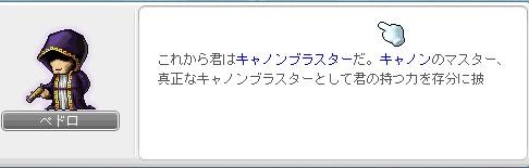 2011-11-03-4.jpg
