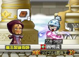 2011-12-01-2.jpg
