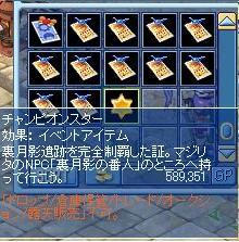 MixMaster_01.jpg