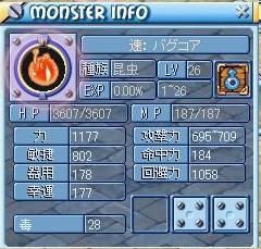 MixMaster_2.jpg