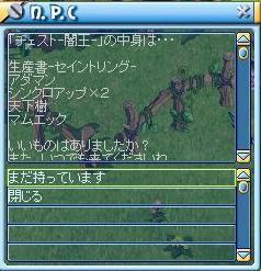 MixMaster_34.jpg