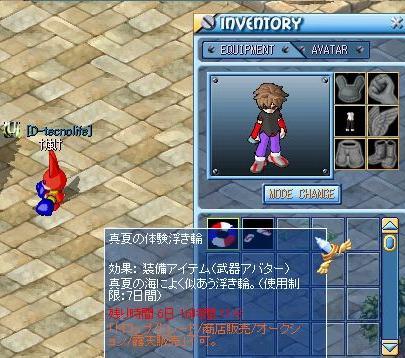 MixMaster_38.jpg