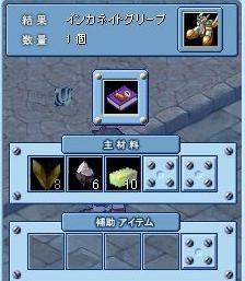 MixMaster_40.jpg