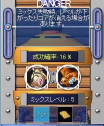MixMaster_44.jpg