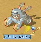 MixMaster_49.jpg